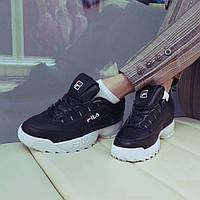 Кросівки жіночі Fila Disruptor 2 Black