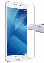 """Захисне скло для Meizu M6 Note 5,5"""""""