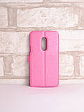 Чехол-книжка Holey для Meizu 15 pink, фото 2
