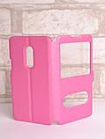 Чехол-книжка Holey для Meizu 15 pink, фото 4