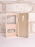 Чехол-книжка Holey для Meizu 15 Plus gold, фото 3