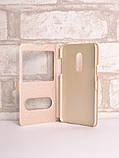 Чохол-книжка Holey для Meizu 15 Plus gold, фото 3
