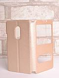 Чехол-книжка Holey для Meizu 15 Plus gold, фото 4