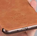 Чехол-книжка MOFI Vintage Series для Xiaomi Mi Max 2 blue, фото 5