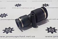FCS0610 Переходник 6мм-10мм