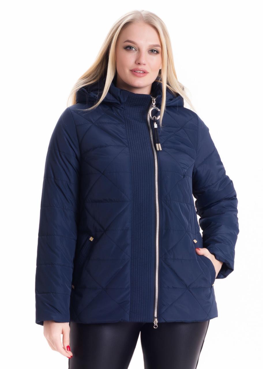 Удобная стильная демисезонная куртка