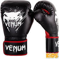 Детские боксерские перчатки Venum Contender Kids Boxing Gloves (VENUM-02822-100) Black