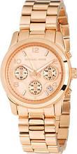 Часы женские наручные MK Sharm rose gold