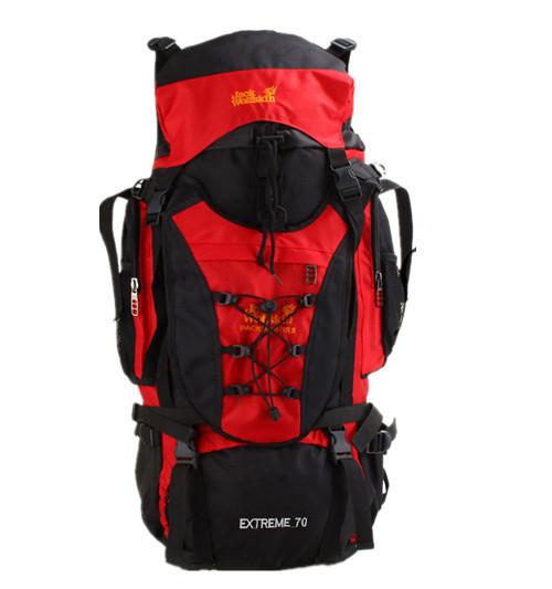 Рюкзак походный туристический 70 L Wolf terra red