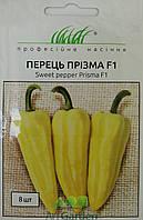 Перец сладкий Призма F1 8 шт
