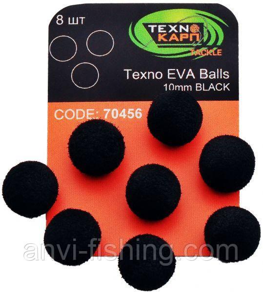 Texno EVA Balls 10mm black (Черный) уп/8шт