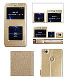 Чехол-книжка Holey для Xiaomi Mi Max gold, фото 3