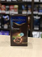 Молотый кофе Movenpick El Autentico 500г
