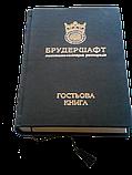 Книга почесних гостей для кафе., фото 4