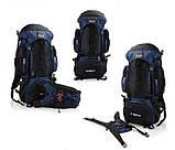 Рюкзак походный туристический 70 L Wolf terra dark blue, фото 3