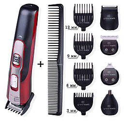 Машинка триммер ProGemei  GM 592 10 в 1 бритва для стрижки волос, бороды тример