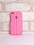 Чехол-книжка Holey для Huawei P8 lite 2017 pink, фото 2