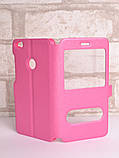 Чехол-книжка Holey для Huawei P8 lite 2017 pink, фото 4