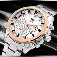 Часы мужские наручные AMST Hamilton+фирменная коробка в подарок silver-gold-white