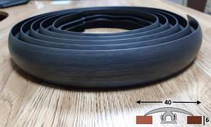 Чёрный гибкий порожек шириной 40 мм Ideal, 3,0 м Венге чёрный