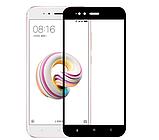 Захисне скло 5D Future Full Glue для Xiaomi Mi A1 (Mi 5x) black, фото 2