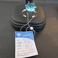 Серебряное кольцо размер 17.5
