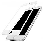 Защитное стекло 5D Future Full Glue для iPhone 7 / iPhone 8 white, фото 2