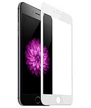 Защитное стекло 5D Future Full Glue для iPhone 7 / iPhone 8 white, фото 3