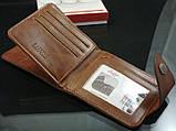 Мужской кошелек Bailini портмоне 501 sid, фото 4
