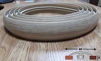 Эластичный порог шириной 40 мм Ideal, 3,0 м Дуб северный, фото 1