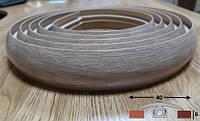 Универсальный гибкий порог шириной 40 мм Ideal, 3,0 м Дуб мокко