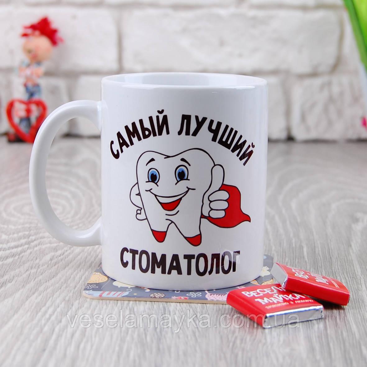 3c754ae24b4 Чашка