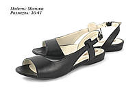 Летняя кожаная обувь. ОПТ. Украина.