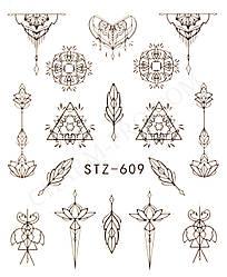 Наклейки для маникюрного дизайна абстракции STZ-609