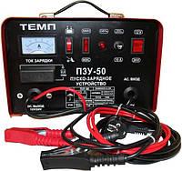 Пуско-зарядное устройство ТЕМП ПЗУ-50