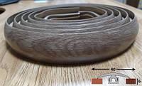 Радиусный порожек шириной 40 мм Ideal, 3,0 м  Дуб капучино, фото 1