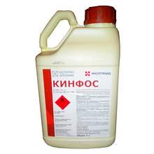 Инсектицид Кинфос. Применяется на зерновых картошки и сахарной свеклы