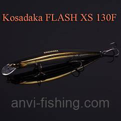 Kosadaka FLASH XS 130F