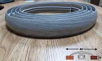 Гибкий порожек из термопластика шириной 40 мм Ideal, 3,0 м Дуб пепельный, фото 1