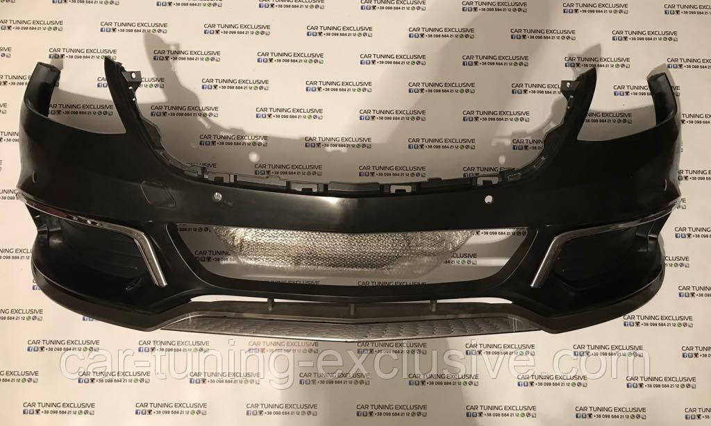 BRABUS front bumper for Mercedes S W222 / MAYBACH
