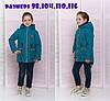 Курточка для девочки весенняя под золото красивая, фото 2