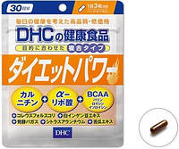 Средство для Похудения (Биодобавка) DHC Сила диеты (90 капсул)