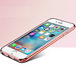 Чохол силіконовий TPU Glaze rose gold для iPhone 7/8, фото 5