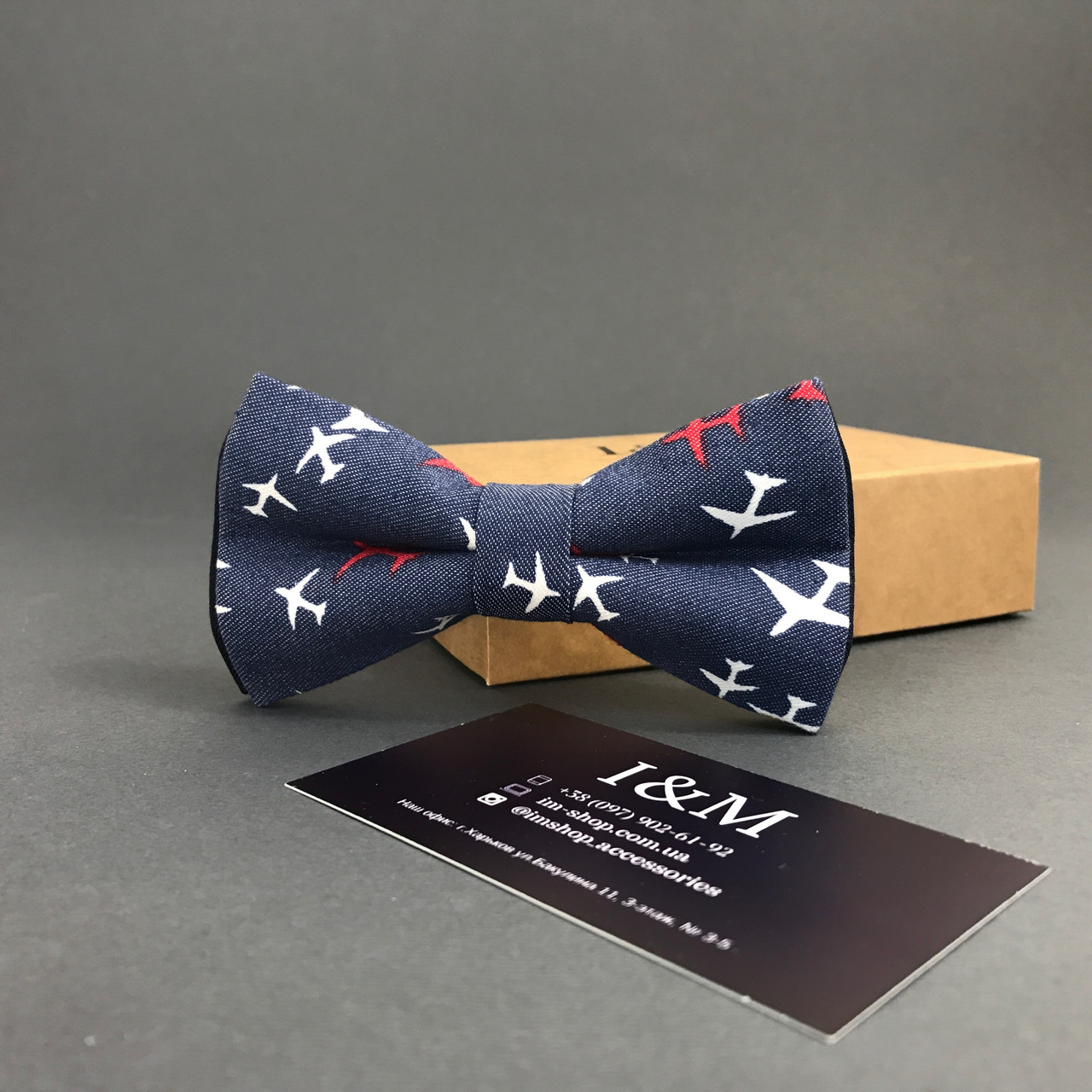 Краватка-метелик I&M Craft сірий з літачками (010261)