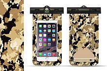 Чехол водонепроницаемый с компасом Camouflage multicam