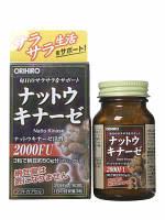 Препарат для Сердца (поддержка и очищение сосудов)  ORIHIRO Natto Kinase