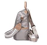 Рюкзак городской женский Lori gray, фото 2
