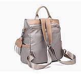 Рюкзак городской женский Lori gray, фото 3