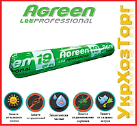 Агроволокно Agreen (белое) 19 г/м², 1,6х100 м., фото 1