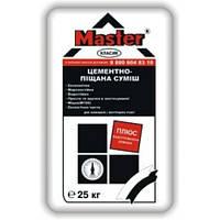 Цементно-песчаная смесь (ЦПС) MASTER CLASSIK 3в1, для выравнивания поверхностей (серая) 25кг